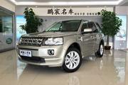 惠州二手神行者 2014款 2.0T Si4 AUTO HSE版