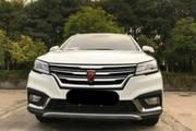 咸宁二手荣威RX3 2018款 1.6L CVT 旗舰版